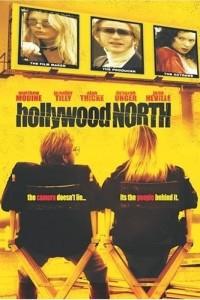 Hollywood North (2003)
