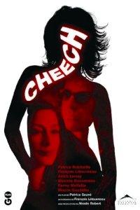 Cheech (2006)